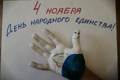 002_Абрамов Тимофей 2в МБОУ СОШ №1, Голубь мира