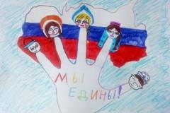 035_Дементьева Настя, 10 лет, МАОУ СОШ №5, Мы едины