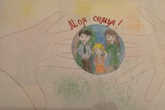 103_Савенко Алёна, 10 лет МАОУ СОШ №5, Мой мир - моя семья