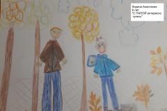 005. Зорина Анастасия, 6 лет