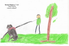 048. Букин Кирилл, 7 лет