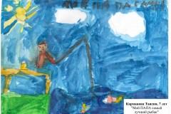 050. Карманова Таисия, 7 лет
