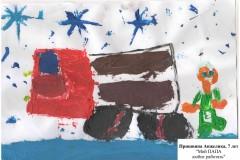 054. Пришвина Анжелика, 7 лет