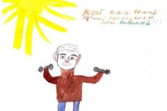 059. Варданян Тигран, 5 лет
