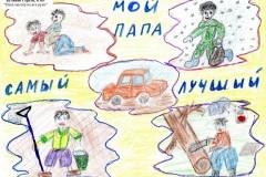 082. Куликов Сергей, 6 лет