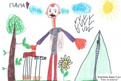 095. Клочкова Дарья, 5 лет