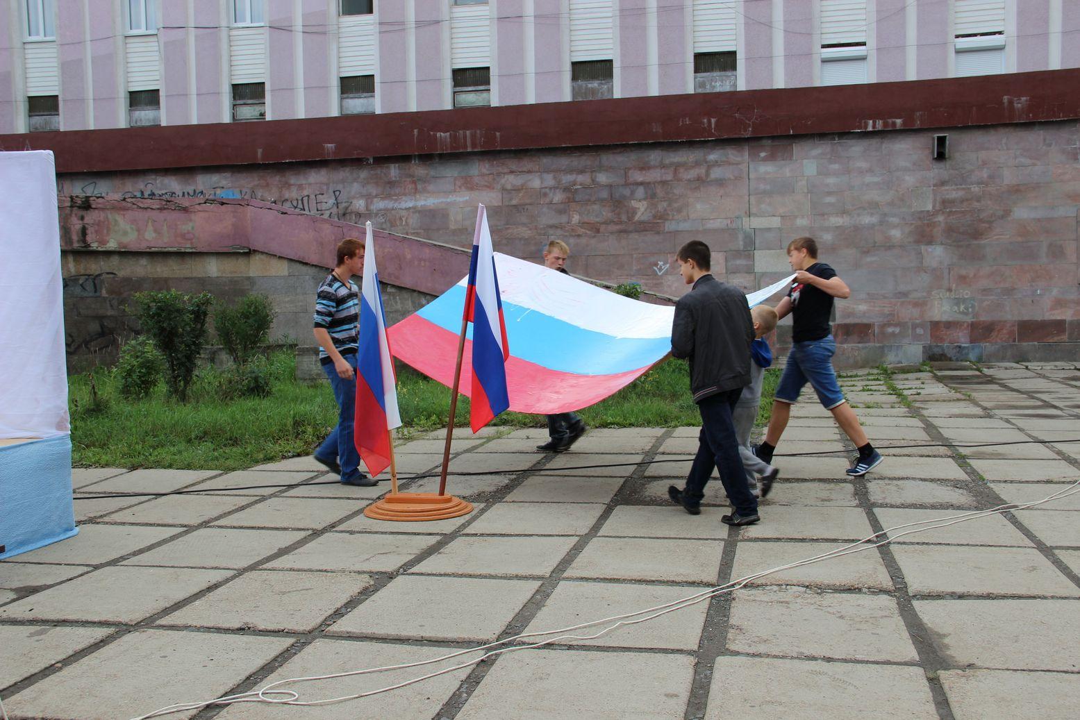 flag-0022