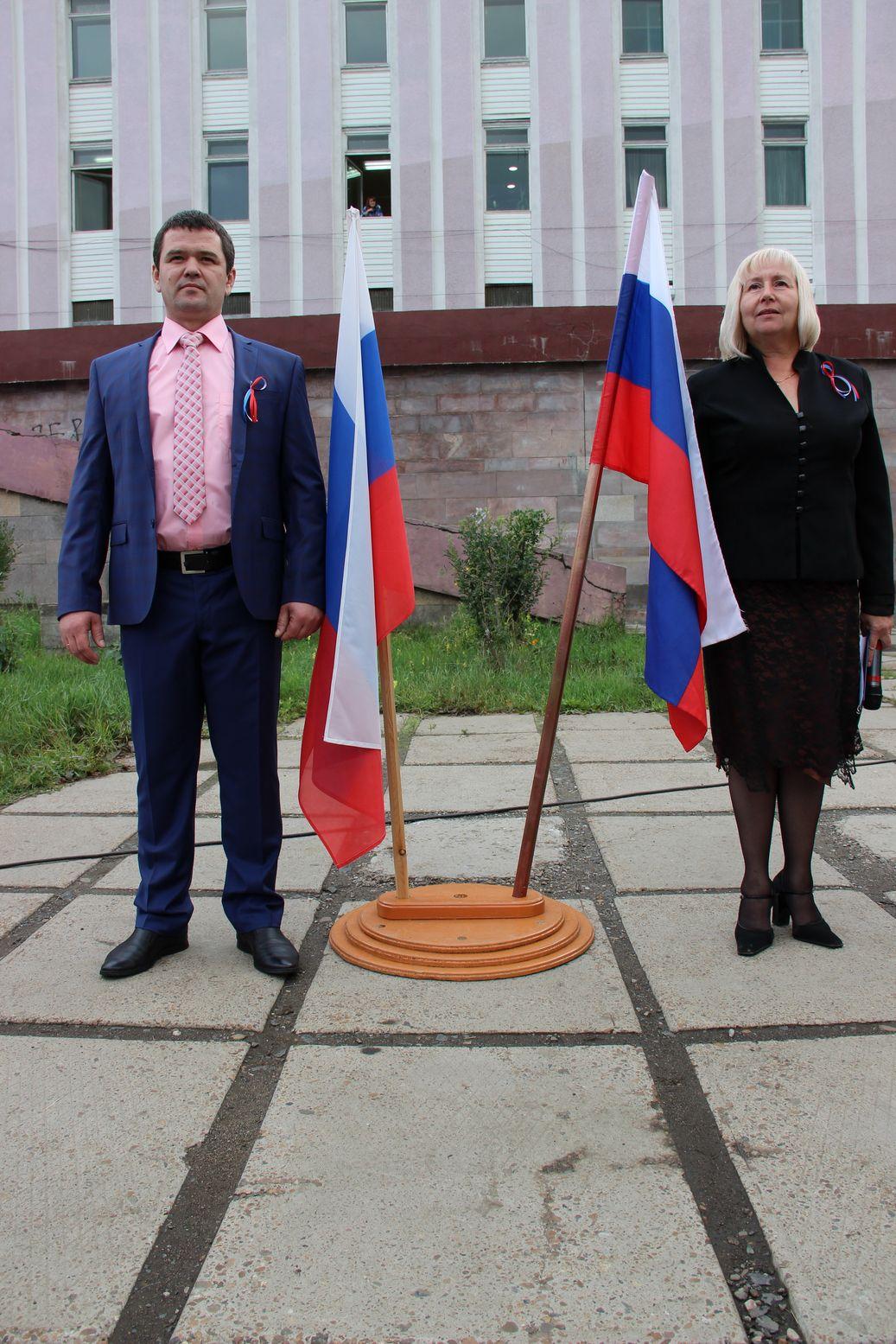flag-0026