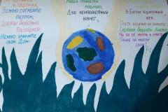 006_Азовская Ксения, 8 лет, МОУ Эдучанская СОШ,  Мир в руках удержите
