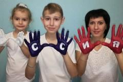 109_Сартакова Дарина, 4 г МДОУ ДС №37 Солнышко, Моя страна - Россия