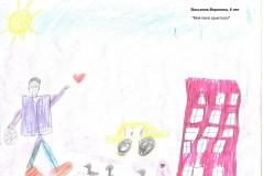 008. Васькина Вероника, 6 лет