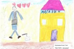 010. Кузнецова Анна, 6 лет