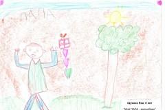 012. Щукина Ева, 6 лет