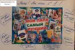 014. Баранова Екатерина, 6 лет