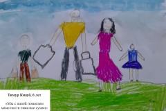 075. Кнауб Тимур, 6 лет