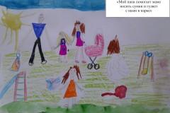 079. Федорова Саша, 6 лет