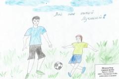 083. Шевелев Егор, 5 лет