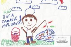 084. Свинина Татьяна, 6 лет
