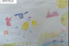 113. Аникин Дима, 5 лет